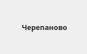 Справочная информация: Банкоматы Банка ВТБ в Черепаново — часы работы и адреса терминалов на карте