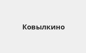 Справочная информация: Банкоматы Банка ВТБ в Ковылкино — часы работы и адреса терминалов на карте