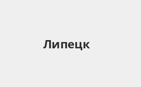 Справочная информация: Отделение Банка ВТБ по адресу Липецкая область, Липецк, улица Катукова, 23А — телефоны и режим работы