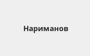 Справочная информация: Банкоматы Банка ВТБ в городe Нариманов — часы работы и адреса терминалов на карте