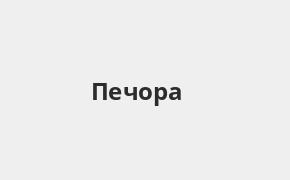Справочная информация: Банкоматы Банка ВТБ в Печоре — часы работы и адреса терминалов на карте