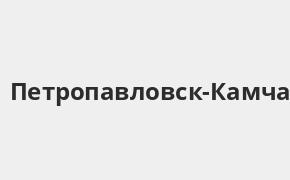Справочная информация: Банкоматы Банка ВТБ в Петропавловске-Камчатском — часы работы и адреса терминалов на карте