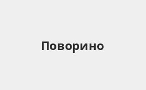 Справочная информация: Банкоматы Банка ВТБ в Поворино — часы работы и адреса терминалов на карте