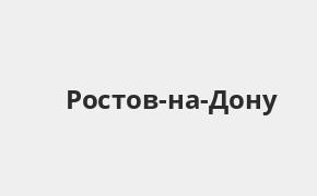 Справочная информация: Банкоматы Банка ВТБ в Ростове-на-Дону — часы работы и адреса терминалов на карте