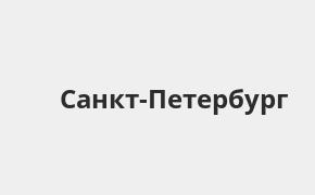 Справочная информация: Банк ВТБ в Санкт-Петербурге — адреса отделений и банкоматов, телефоны и режим работы офисов