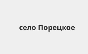 Справочная информация: Банкоматы Банка ВТБ в селе Порецкое — часы работы и адреса терминалов на карте