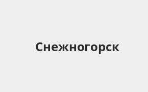 Справочная информация: Банкоматы Банка ВТБ в Снежногорске — часы работы и адреса терминалов на карте