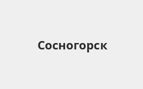 Справочная информация: Банкоматы Банка ВТБ в Сосногорске — часы работы и адреса терминалов на карте