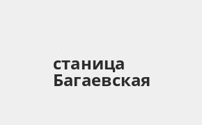 Справочная информация: Банкоматы Банка ВТБ в городe станица Багаевская — часы работы и адреса терминалов на карте