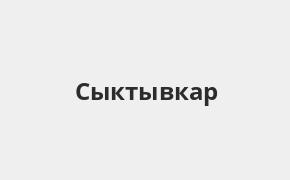 Справочная информация: Банкоматы Банка ВТБ в Сыктывкаре — часы работы и адреса терминалов на карте