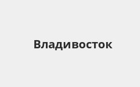 Справочная информация: Банкоматы Банка ВТБ в Владивостоке — часы работы и адреса терминалов на карте