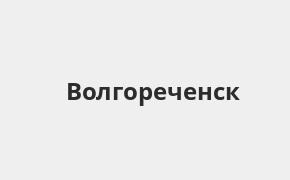 Справочная информация: Банкоматы Банка ВТБ в Волгореченске — часы работы и адреса терминалов на карте