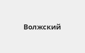 Справочная информация: Банкоматы Банка ВТБ в Волжском — часы работы и адреса терминалов на карте