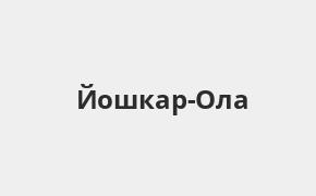 Справочная информация: Банкоматы Банка ВТБ в Йошкар-Оле — часы работы и адреса терминалов на карте