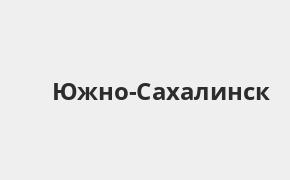 Справочная информация: Банкоматы Банка ВТБ в Южно-Сахалинске — часы работы и адреса терминалов на карте