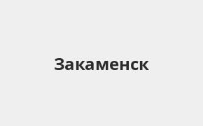 Справочная информация: Банкоматы Банка ВТБ в Закаменске — часы работы и адреса терминалов на карте